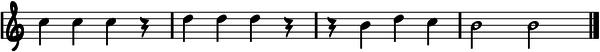 segunda-cuerda-ejecicio-1b